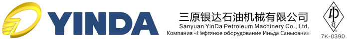 Sanyuan Yinda Petroleum Machinery Co.,Ltd